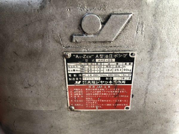 Máy Đột Lỗ Thuỷ Lực Ai Zer AH2-DS 3 Pha Nguồn Rời Hàng Nhật Bãi 05