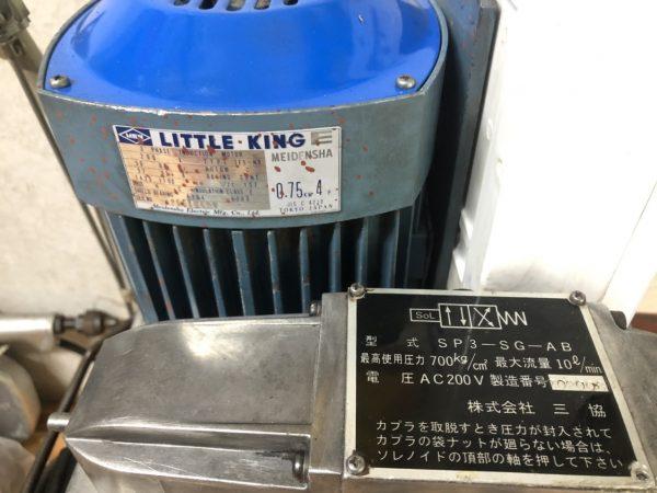 Máy Đột Lỗ Thuỷ Lực Nguồn Rời Litte King C-4210 -01
